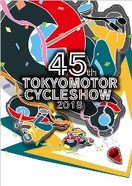 Tokyo_motorcycleshow_ps01