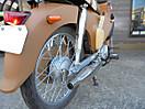 Nobublog_custom_honda_ccub50_suga_5