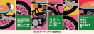 2020tokyomotorcycleshow_main_01_pc