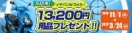 Suzuki2019backimages02