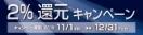 Suzuki2019camp_main_img02